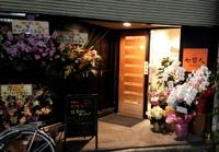南林間駅西口すぐ、中華料理店「七賢人」オープン。8日まで半額