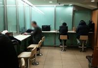 出張時に助かる!JR名古屋駅構内で使える電源・充電スポット