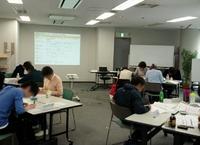八王子創業スクールで情報発信の戦略策定のコツをお話