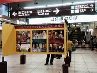 『おんな城主 直虎』の地元・浜松で新展開!大老も輩出した井伊家のように留学生が日本中で活躍する未来を創ります! 2017/04/07 08:40:00