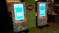 八王子駅、スイカやパスモをタッチしてお得な「タッチ de Happyキャンペーン」開催
