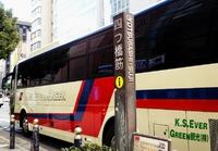 大阪ミナミの本社前にインバウンド専門の観光バス