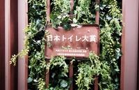 新大阪駅でトイレ寄るなら「御堂筋線」乗り場がきれいでおすすめ