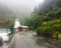 山を越え谷を越え~♪飯能さわらびの湯・青梅岩蔵温泉郷へ