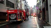 新宿御苑前のマンションで火災