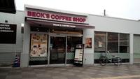 西八王子駅南口の電源・充電ならBECKS COFFEEが近くて便利
