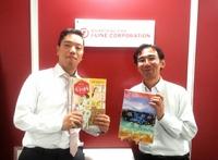 中国の大学で日本語・日本文化を教える小椋先生とのテストマーケティング開始へ
