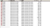 複数のPDFをWeb上でまとめてくれる無料のPDF結合・統合サービス「smallpdf」