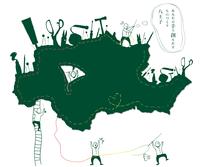 残り4日です☆もの作りコンテスト『はちもん』の締め切りは8/20(日)になります!