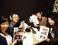 11/24(木)に調布FMの番組に出演することになりました