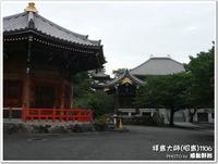 昭島市最大の名古刹!~拝島大師(昭島)~