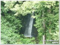 檜原村滝巡り(1)不動の滝&天狗の滝