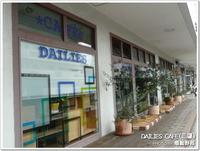 ハイセンスなカフェ~DAILIES CAFE(三鷹市)~