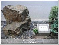 玉川上水沿い遊歩道にも太宰先生の・・~風の散歩道(三鷹市)~