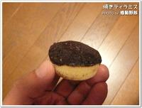焼きティラミスが美味しい♪~シーキューブ・エキュート立川店~