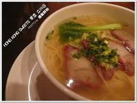 まさに香港麺! HONG KONG SWEETS 果香・立川