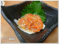 魚美味しく、店員も素晴らしい♪ 豪快漁師料理 鮮乃庄 狛江店