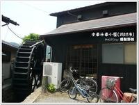 この店、最高に気に入りました♪~中車水車小屋(羽村市)~