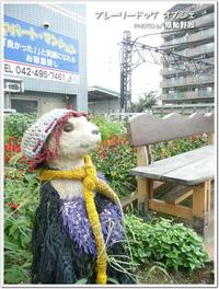 プレーリードッグのオブジェ(清瀬市)