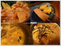 鶏の白湯鍋が絶品!~串揚げ えん(立川市)~