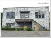 ただただ合掌  旧日立航空機株式会社立川工場変電所:東大和市
