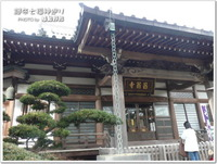 2013年調布七福神巡り(1)~昌翁寺(寿老人)~