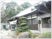 2013年調布七福神巡り(2)~明照院(弁財天)~