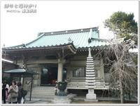 2013年調布七福神巡り(3)~西光寺(大黒天)~