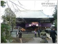 2013年調布七福神巡り(4)~大正寺(恵比寿神)~