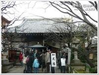 2013年調布七福神巡り(5)~常性寺(布袋尊)~