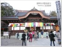 2013年調布七福神巡り(7)~深大寺(毘沙門天)~