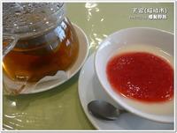 窓からの景色は最高♪杏仁豆腐の味は・・・~天安(稲城市)~