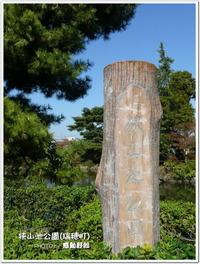 見所が満載の素敵な公園♪~狭山池公園(瑞穂町)~