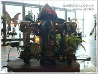 素敵な廃材アートの数々♪~昭和記念公園・緑の文化エリア~