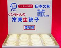 日本の味 おりじな~る餃子