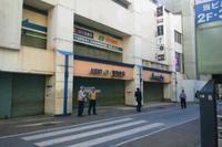 吉祥寺駅が今日からガラっと変わりました 2012/08/05 09:14:52
