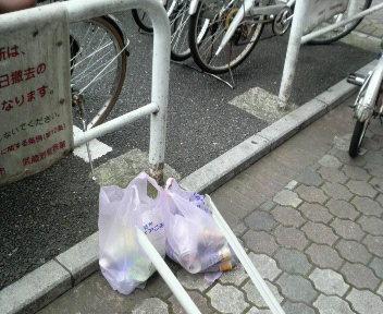 街はゴミ箱じゃない…I love  吉祥寺の清掃ボランティア