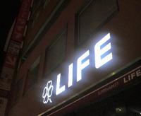 ららマート跡地にスーパーのLIFE(ライフ)がオープン!