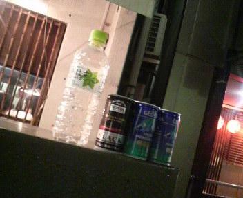空き缶、ペットボトル…ゴミのポイ捨てやめましょうよ…