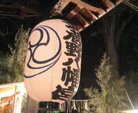 武蔵野八幡宮で初詣ならぬ末詣…