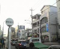 ヨドバシ裏〜五日市街道〜武蔵野八幡宮までゴミ拾い