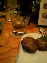 仕事の後は、鹿児島県料理居酒屋バーオハナで…