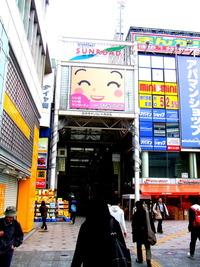吉祥寺サンロードが、もし地下街だったら!? 2011/04/09 05:15:57