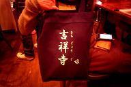 「Blog de 吉祥寺」のURLが新しくなりました!