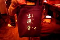 吉祥寺のしゃべり場『きちカフェ!』次回は7月29日〜♪ 2011/07/16 09:39:16