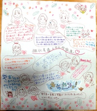 カウンセリングルームBloom 被災された方々へのメッセージ 2011/04/14 12:00:28