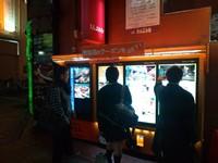 浜松でテテルで「望年会」!