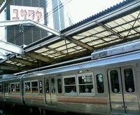 井の頭線吉祥寺駅の謎