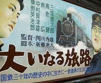 東京の鍾乳洞(奥多摩日原鍾乳洞)