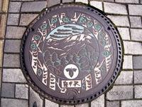 マンホール紹介~軽井沢市~